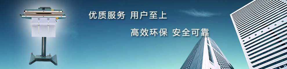 星火黑龙江lovebet门户械厂