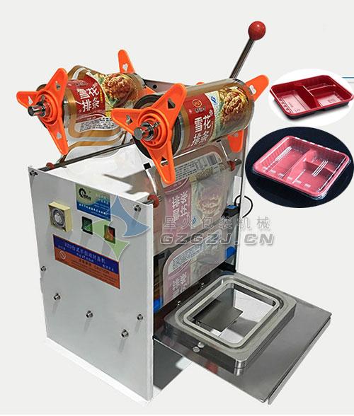 快餐盒lovebet门户整机及样品